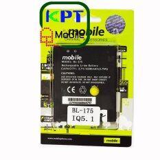 ราคา I Mobile แบตเตอรี่สำหรับ I Mobile ไอโมบาย Bl 175 Iq 5 1 ใน กรุงเทพมหานคร