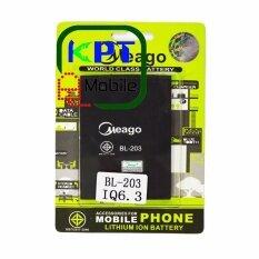ขาย I Mobile แบตเตอรี่สำหรับ I Mobile ไอโมบาย Bl 203 Iq 6 3 ใหม่
