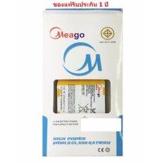 ราคา แบตเตอรี่ I Mobile I Style211 Bl249 เป็นต้นฉบับ Meago