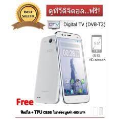 ราคา I Mobile Iq 6 8 Dtv มือถือดูทีวีดิจิตอลระดับพรีเมียม กับจอ Hd 5 5 นิ้ว กล้อง 18 ล้าน Thailand