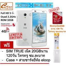 I-mobile IQ X Ken 4G LTE  ประกันศูนย์ไทย (White) ฟรี  Case ตรงรุ่น + สายชาร์จ ยี่ห้อ eloop  +  ซิมทรูเน็ต20GB  นาน 120 วัน โทรทรู ชม.ละบาท