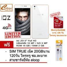 I-mobile IQ Z  4GLTE ROM16GB ประกันศูนย์  ฟรี สายชาร์จ ยี่ห้อ eloop  +  ซิมทรูเน็ต20GB  นาน 120 วัน โทรทรู ชม.ละบาท