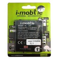 ราคา I Mobile แบตเตอรี่ ไอโมบาย Iq6 Bl 165 I Mobile Iq6 ใหม่ ถูก