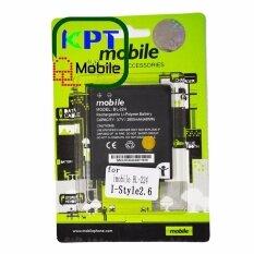 ราคา I Mobile K P T แบตเตอรี่สำหรับไอโมบาย I Style 2 6 Bl 224 ใหม่