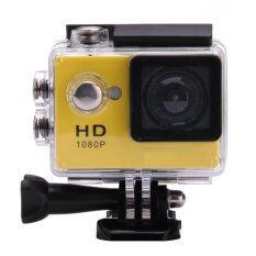 I-SAY Action Camera Full HD 1080 รุ่น CA001 (Yellow)