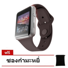 I-SMART Bluetooth watch for Android Phone (Black)