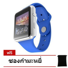 I-SMART Bluetooth watch IOS  and Android Phone (Blue)