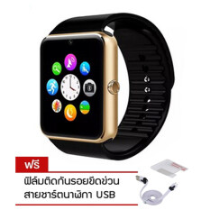 I-SMART I Watch Phone andSport Feature Height Qulity นาฬิกาอัจฉริยะ รุ่นGT (สีทอง)
