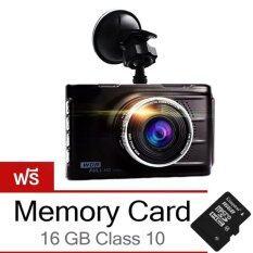 "I-Smart กล้องติดรถยนต์ 12 ล้าน BIG SIZE 3 "" 1080P Full HD เลนส์ Wide 170 องศา ฟรี เมมโมรี่ Kington Class 10 16GB"