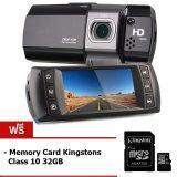 ราคา I Smart กล้องติดรถยนต์ Anytek 2 7 นิ้ว รุ่น At550 แถมฟรี เม็มโมรี่ Kington 32Gb ออนไลน์