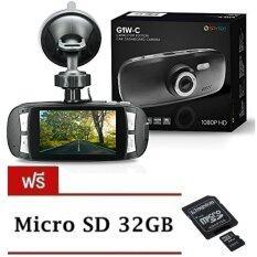I-SMART กล้องติดรถยนต์ DVR G1W NT 96650 Full HD (Black)