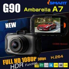 i-smart กล้องติดรถยนต์ New 2016 FULL HD 1080P จอกว้าง3นิ้ว เลนส์กว้าง 170 องศา