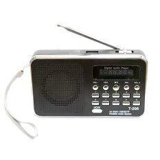 ขาย I Smart ลำโพงวิทยุ Mini Speaker Mp3 Usb Tf รุ่นT 205 สีดำ ใน พระนครศรีอยุธยา