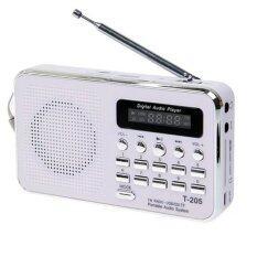 ราคา I Smart ลำโพงวิทยุ Mp3 รุ่น T 205 สีขาว I Smart พระนครศรีอยุธยา