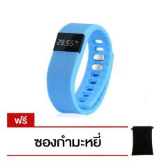 I-SMART นาฬิกาอัจฉริยะเพื่อสุขภาพ 3D Smart Pedometer Sport Bracelet  (สีฟ้า) แถมฟรี ซองกำมะหยี่