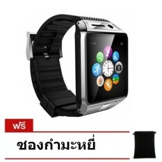 I-SMART Smart  Phone SimCard Call Sport and Healty (สีเงิน)