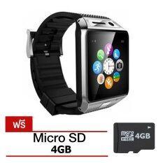 I-SMART Smart Watch Phone SimCard Call Sport and Healty ฟรีเมมโมรี่การ์ด 4GB (สีเงิน)