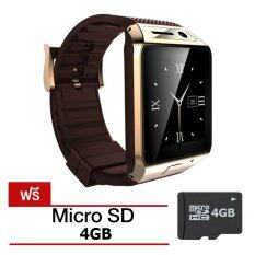I-SMART Smart Watch Phone SimCard Call Sport and Healty (สีดำ/ทอง)Fee Memory card 4GB