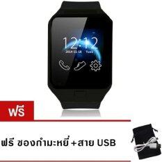 I-smart Smart Watch รุ่น A9 Phone Watch (สีดำ) ฟรี ซองกำมะหยี่+สาย USB