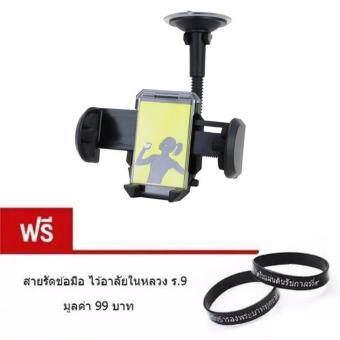 i-Unique ที่วางโทรศัพท์มือถือในรถยนต์ With photo Frame - Black แถมฟรี สายรัดข้อมือไว้อาลัยในหลวง ร.9 มูลค่า 99 บาท