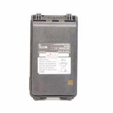 ราคา แบตเตอรี่วิทยุสื่อสาร Bp265 แบบลิเที่ยม ใช้สำหรับ Icom 80Fx V80T G80 ของใน None ออนไลน์