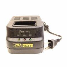 ซื้อ Icom แท่นชาร์จวิทยุสื่อสาร Ay 30Fx สำหรับ Icom 30Fx ออนไลน์ ถูก