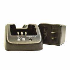 ICOM แท่นชาร์จวิทยุสื่อสาร BC160 สำหรับ ICOM 30FX (ของใน)