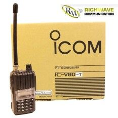 ICOM วิทยุสื่อสาร รุ่น V80Tแท้ GSR แบตเตอรี่แท้ BP264 แท่นชาร์จแท้ BC191 อุปกรณ์ครบชุด ถูกกฏหมาย จดใบอนุญาตได้