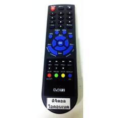 ความคิดเห็น Iconnex รีโมทกล่องดิจิตอลรุ่น Iconnex Dvb T2 สีดำ