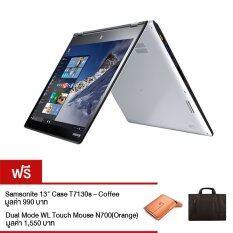 Lenovo Ideapad Yoga 900 Core i7 6th Gen 13.3-inch (8GB/512GB SSD/Win 10/Intel HD Graphics 520)