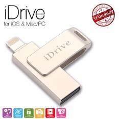 ซื้อ Idrive Idiskk Pro 128Gb Usb 2 แฟลชไดร์ฟสำรองข้อมูล Iphone Ipad แบบหมุน