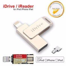 iDrive iDiskk Pro (ของแท้) 64GB SanDisk U1 4K 95MB แฟลชไดร์ฟสำรองข้อมูล iPhone,IPad OTG