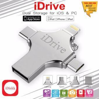(ของแท้) iDrive iDiskk Pro LK813 64G 3in1 แฟลชไดร์ฟสำรองข้อมูลพกพา USB Flash Drive for iPhone iPad and Android Typc-C-