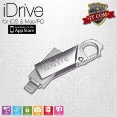 iDrive iDiskk Pro LX-815 USB 2.0 64GB แฟลชไดร์ฟสำรองข้อมูล iPhone,IPad