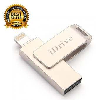 iDrive iDiskk Pro USB 2.0 32GB (ของแท้) แฟลชไดร์ฟสำรองข้อมูล iPhone,IPad แบบหมุน