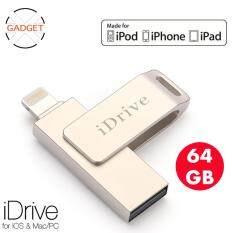 ราคา Idrive Idiskk Pro Usb 2 ความจุ 64Gb แฟลชไดร์ฟสำรองข้อมูล Iphone Ipad