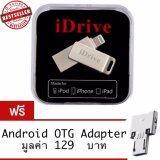 โปรโมชั่น Idrive Otg Usb 2 32Gb Flash Drive For Iphone Ipad ของแท้ 100 ฟรี Android Otg Adapter Thailand
