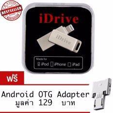ราคา Idrive Otg Usb 2 32Gb Flash Drive For Iphone Ipad ของแท้ 100 ฟรี Android Otg Adapter ถูก