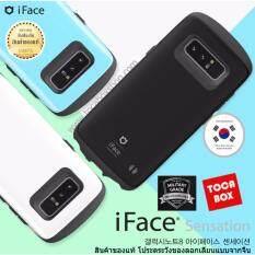 iFace Sensation For Galaxy Note 8  สินค้าของแท้ - Black