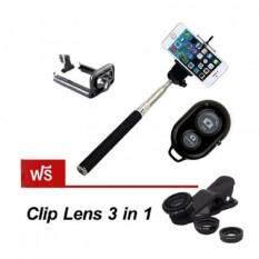 ขาย Igootech Monopod Selfie สีดำ Ab Shutter3 สีดำ แถมฟรี Lens 3In1 สีดำ Price 99 เป็นต้นฉบับ