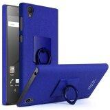 ส่วนลด Imak Hard Pc Matte Cowboy Phone Case For Sony Xperia L1 Back Cover Ring Holder Intl