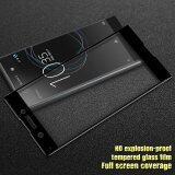 Imak Hd Full Size Tempered Glass Screen Protector For Sony Xperia Xa1 Black Intl ใหม่ล่าสุด