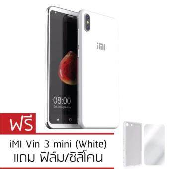 iMI Vin 3 Mini (ประกันศูนย์ 1ปี)