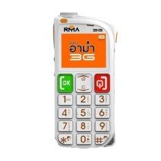 Infinity R' MA อาม่า 3G 2 ซิม