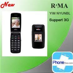 ราคา Infinity R Ma Yim Nyunbl อาม่า ยิ้ม 3G ฝาพับ ประกันศูนย์ ใหม่