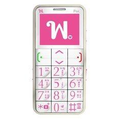 ขาย Infinity R Ma Por พ White Pink Infinity ถูก