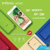 ขาย Infinix Smart Apple Green เป็นต้นฉบับ