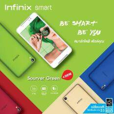 ส่วนลด Infinix Smart Apple Green Infinix