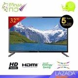 โปรโมชั่น Infosat ทีวี Led Hd 32นิ้ว รุ่น Lcx 3289 มีดิจิตอลทีวีในตัว Infosat ใหม่ล่าสุด