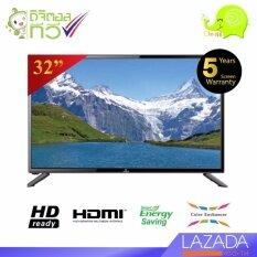 ราคา Infosat ทีวี Led Hd 32นิ้ว รุ่น Lcx 3289 มีดิจิตอลทีวีในตัว ที่สุด